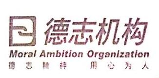 广州市百岁家庭服务有限公司 最新采购和商业信息