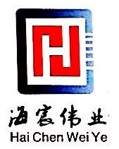 江西海宸伟业进出口贸易有限公司 最新采购和商业信息
