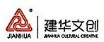 杭州建华电商园管理有限公司 最新采购和商业信息