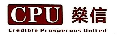 深圳燊信金融配套服务有限公司 最新采购和商业信息