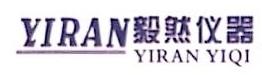 衢州毅然仪器有限公司 最新采购和商业信息