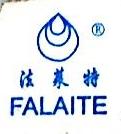 乐清市法莱特电子有限公司 最新采购和商业信息
