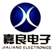深圳市嘉良电子有限公司 最新采购和商业信息