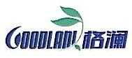 杭州格澜电子商务有限公司 最新采购和商业信息
