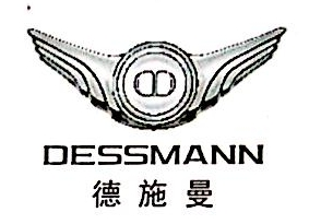 德施曼机电(中国)有限公司 最新采购和商业信息