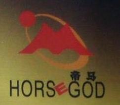 深圳市帝马装饰设计工程有限公司 最新采购和商业信息