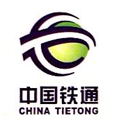 中国铁通集团有限公司海南分公司 最新采购和商业信息