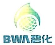 北京碧化科技有限公司