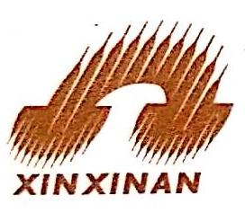 深圳市鑫西南贸易有限公司 最新采购和商业信息