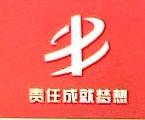 青岛半岛传媒商贸有限公司 最新采购和商业信息
