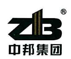 惠州市中邦环境科技有限公司
