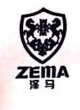 北京泽马新技术有限公司 最新采购和商业信息