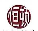 北京恒顿投资咨询有限公司