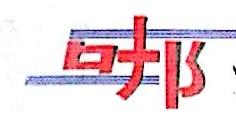 淮南市互邦工贸有限公司 最新采购和商业信息