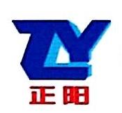 东营飞马轮胎有限公司 最新采购和商业信息
