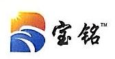 广州源源汽车用品有限公司 最新采购和商业信息