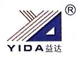 东莞市银晨电子科技有限公司 最新采购和商业信息