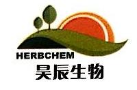 陕西昊辰生物科技有限公司 最新采购和商业信息