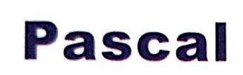帕斯卡(大连)有限公司 最新采购和商业信息