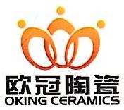 四川欧冠陶瓷有限公司 最新采购和商业信息