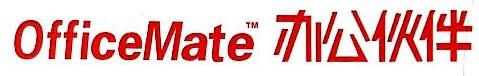 沈阳奥玛办公伙伴办公用品有限公司 最新采购和商业信息