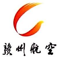 赣州航空发展服务有限责任公司 最新采购和商业信息