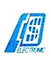 北京中合天讯科技有限公司 最新采购和商业信息