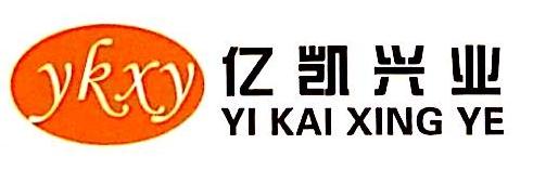 北京亿凯兴业科技有限责任公司