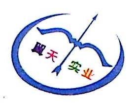 江西翼天实业有限公司 最新采购和商业信息