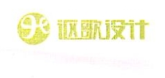 上海讴歌展示工程有限公司 最新采购和商业信息