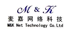 福州鑫雨多纳标识工程有限公司 最新采购和商业信息