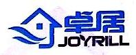 广州卓居智能科技有限公司 最新采购和商业信息
