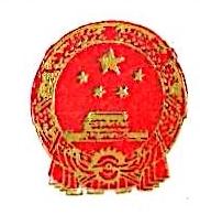 邯郸市新赵都商贸有限公司 最新采购和商业信息