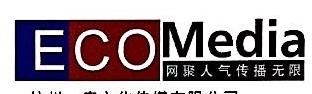 杭州一康文化传媒有限公司 最新采购和商业信息