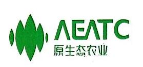 安徽原生态农业科技有限公司
