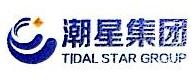 北京潮星控股集团有限公司 最新采购和商业信息