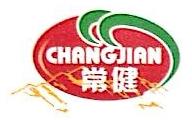 东莞市常健贸易有限公司 最新采购和商业信息