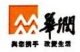 华润置地(北京)物业管理有限责任公司泰州分公司