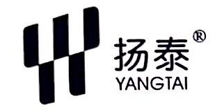 金华扬泰建材有限公司 最新采购和商业信息