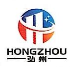 广西弘州汽车销售有限公司 最新采购和商业信息