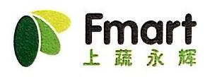 上海上蔬永辉生鲜食品有限公司 最新采购和商业信息