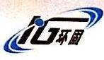深圳市环固电子材料有限公司