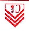 青岛正泰铝业有限公司 最新采购和商业信息