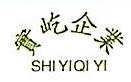 徐州市实屹物业管理有限公司 最新采购和商业信息