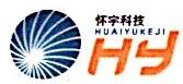 哈尔滨怀宇科技有限公司 最新采购和商业信息