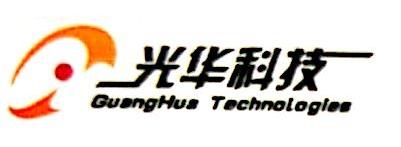 阜新光华科技有限责任公司 最新采购和商业信息