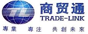 深圳市商贸通商业保理有限公司 最新采购和商业信息