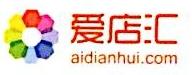 广西爱店汇网络科技有限公司 最新采购和商业信息
