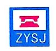 漳州振元塑胶有限公司 最新采购和商业信息