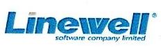江西南威软件有限公司